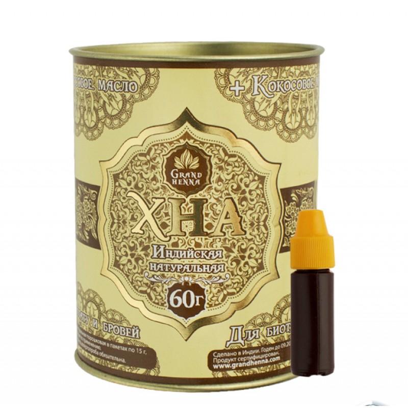 Хна Grand Henna коричневая для бровей и био тату, 60 г