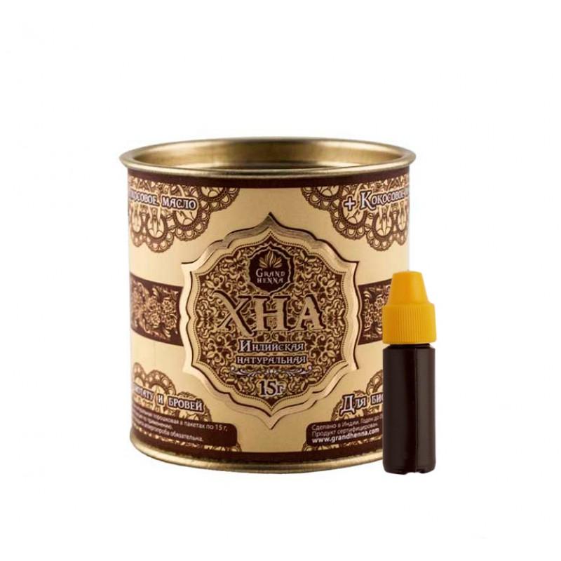 Хна Grand Henna коричневая для бровей и биотату, 15 г