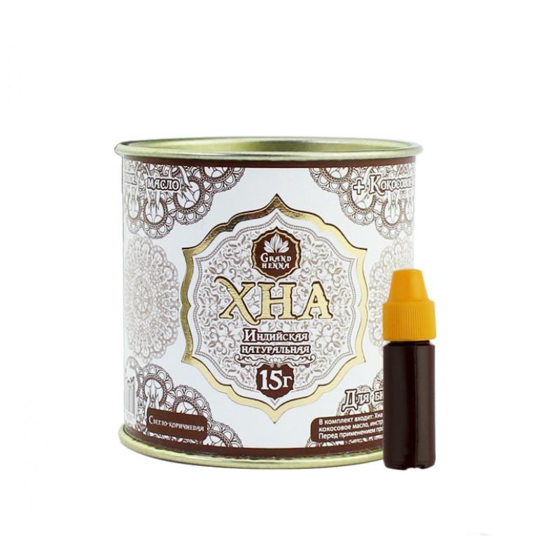 Хна Grand Henna светло-коричневая для бровей и биотату, 15 г