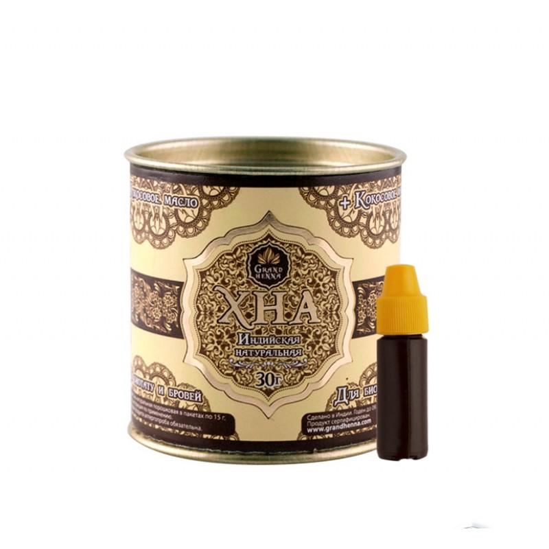 Хна Grand Henna коричневая для бровей и биотату, 30 г