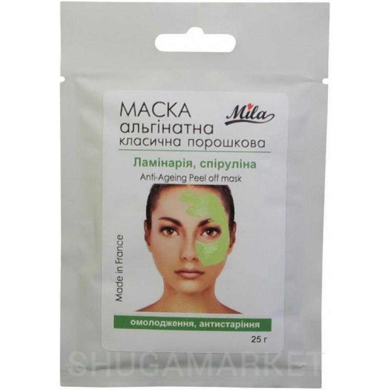 Маска альгинатная Ламинария и Спирулина MILA, 25 г