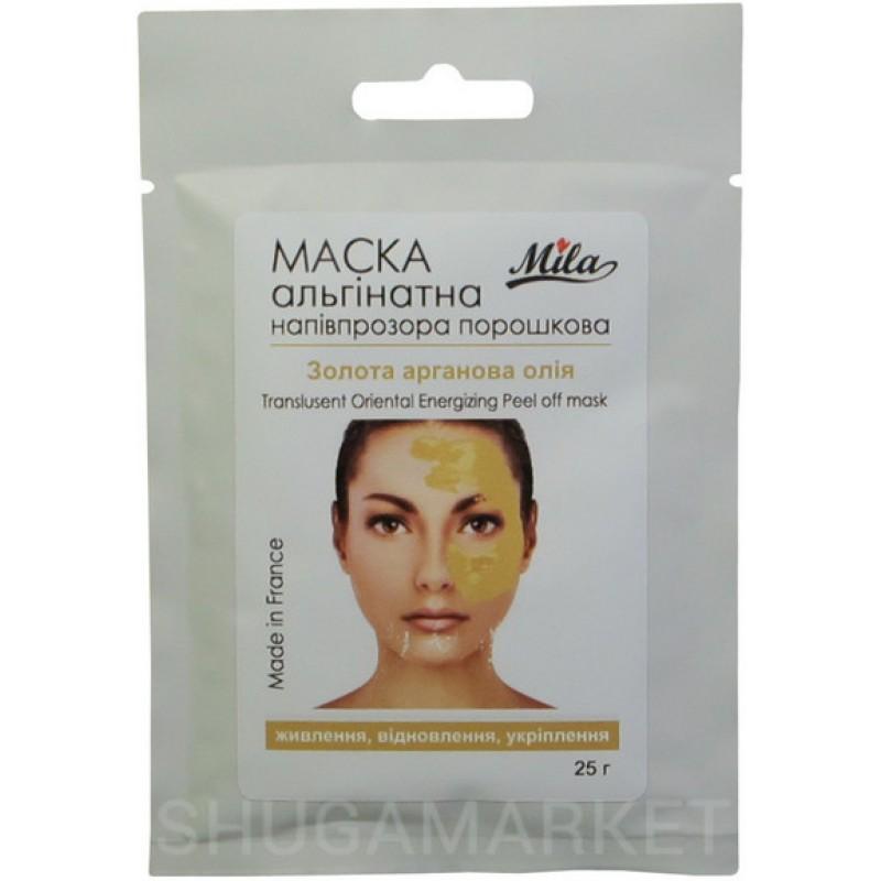 Маска альгинатная Золотое аргановое масло MILA, 25 г