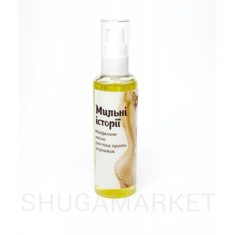 Миндальное масло против растяжек  с апельсиновым маслом, 100 г
