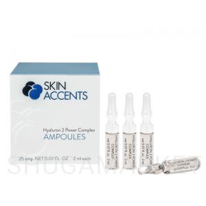 Концентрат гиалуроновой кислоты TM Inspira Skin Accents, 2 мл