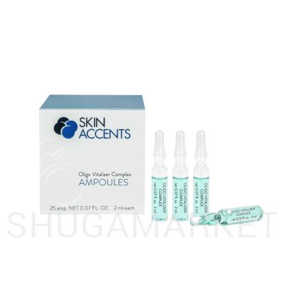 TM Inspira Skin Accents олигоревитализирующий комплекс, 2 мл