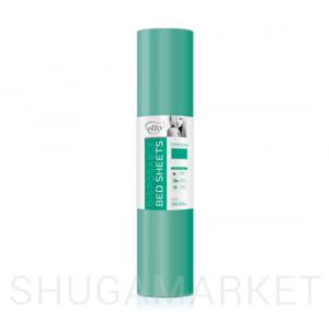 Одноразовые простыни в рулоне ETTO СМС 0,6x200 м, зелёные