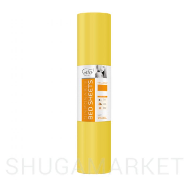 Одноразовые простыни в рулоне ETTO СМС 0,6x100 м, жёлтые