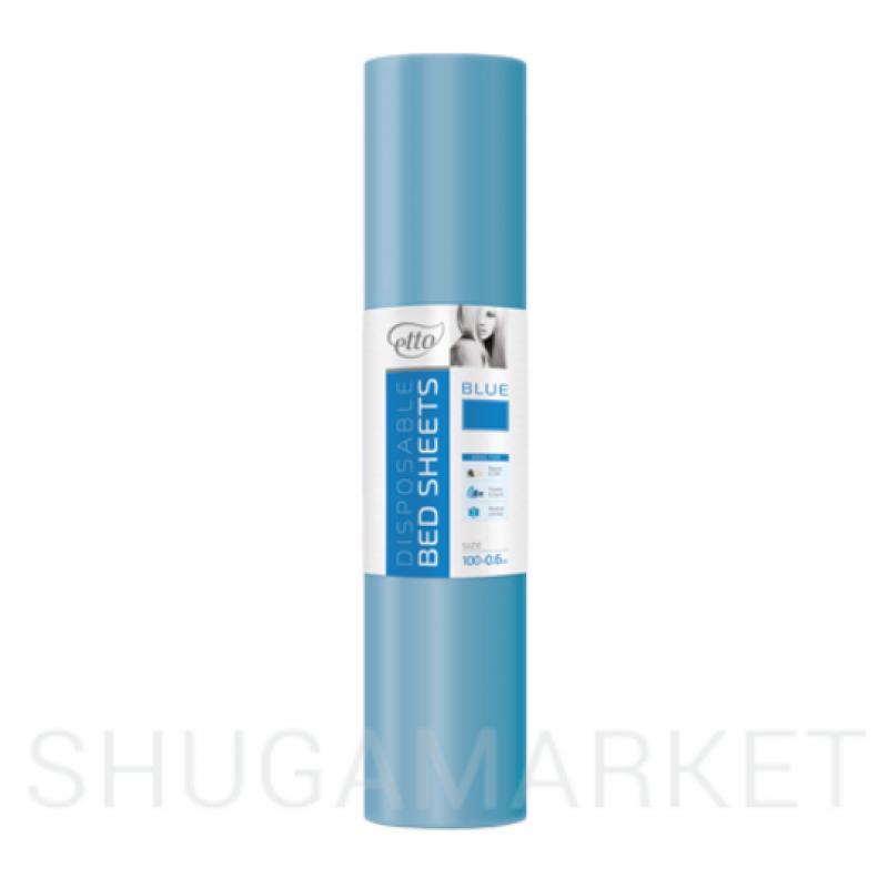 Одноразовые простыни в рулоне ETTO СМС 0,6x100 м, голубые