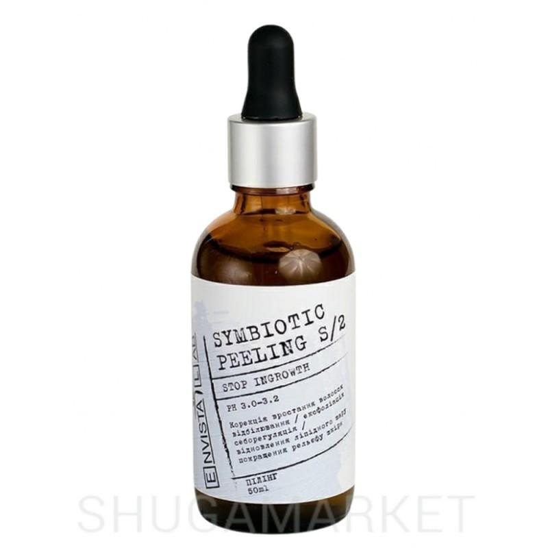 Envista Lab Пилинг для коррекции вросших волос и пигментации Symbiotic Peeling S / 2, 50 мл