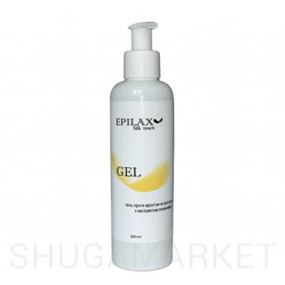 Гель против вросших волос ТМ Epilax silk touch 200 мл
