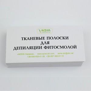 Тканевые полоски для депиляции фитосмолой, 100 шт