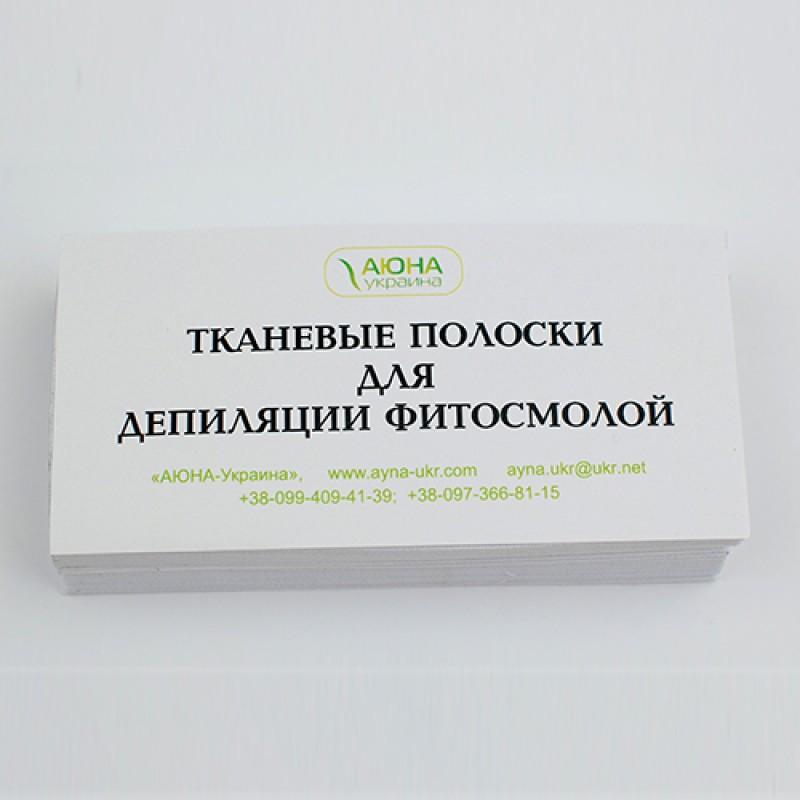 Тканевые полоски для депиляции фитосмолой, 100шт